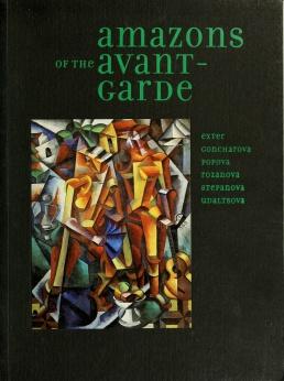 The avant garde die first essay