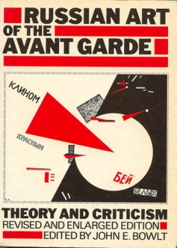 To The Russian Avant Garde 70