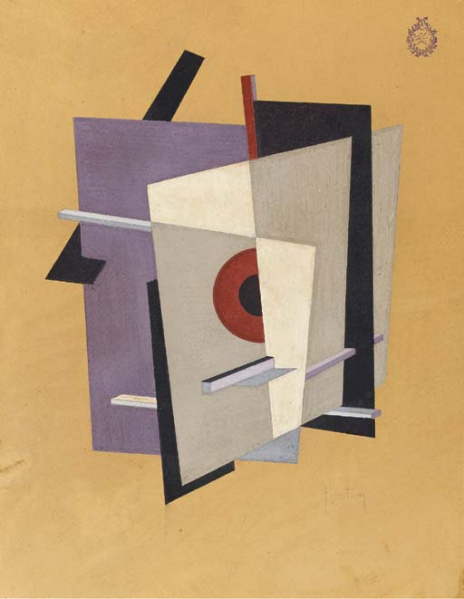 File:Lissitzky El Composition.jpg