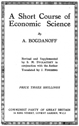 essays in tektology Simona poustilnik, biological ideas in tektology, in alexander bogdanov and the origins of systems thinking in russia, eds j biggart, p dudley and f king, aldershot: ashgate, 1998 presented at the international conference, origins of organization theory in russia and the soviet union, university of east anglia (norwich), 8-11 january 1995.