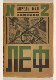 10 грузи 1923 сколько стоит 10groszy 1923