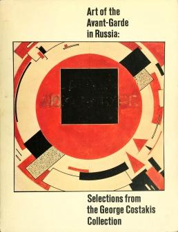 The Russian Avant Garde Art 52
