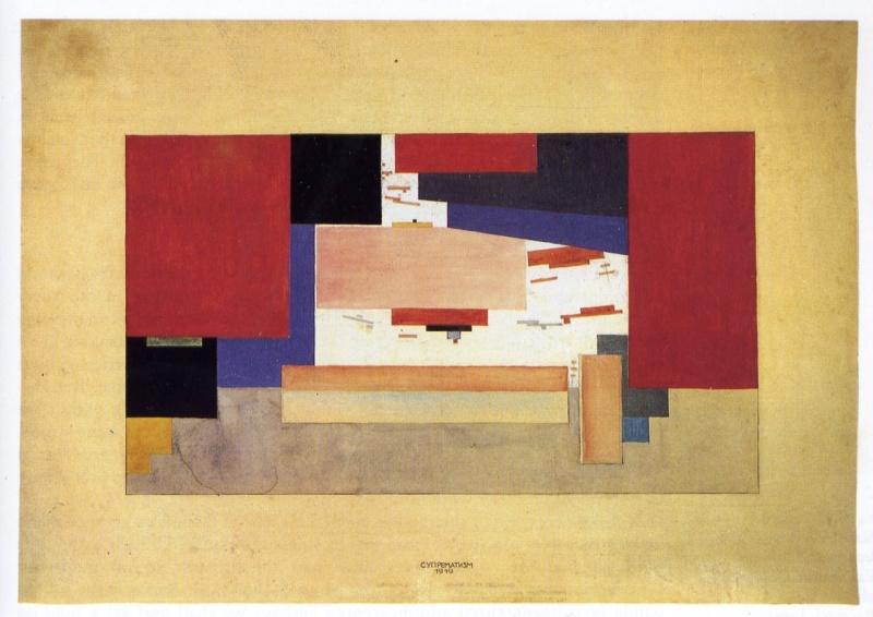 File:Kazimir Malevich El Lissitzky Study for Backcloth for Vitebsk Committee for the Struggle against Unemployment 1919.jpg