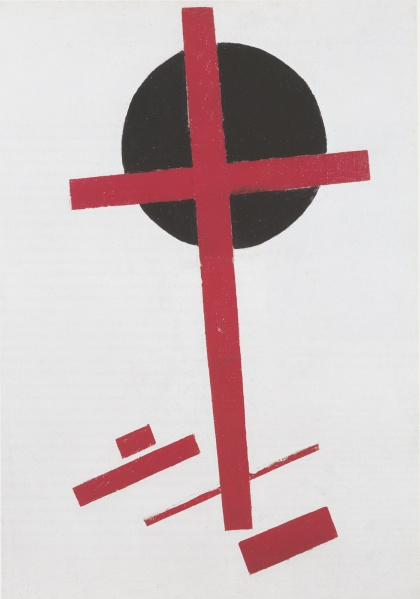 File:Malevich Kazimir 1920-22 Mystic Suprematism Red Cross on Black Circle.jpg